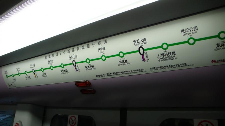 Video Blog- Shanghai Metro Madness