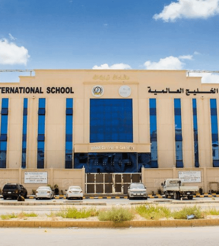 Saudi Arabian School Building
