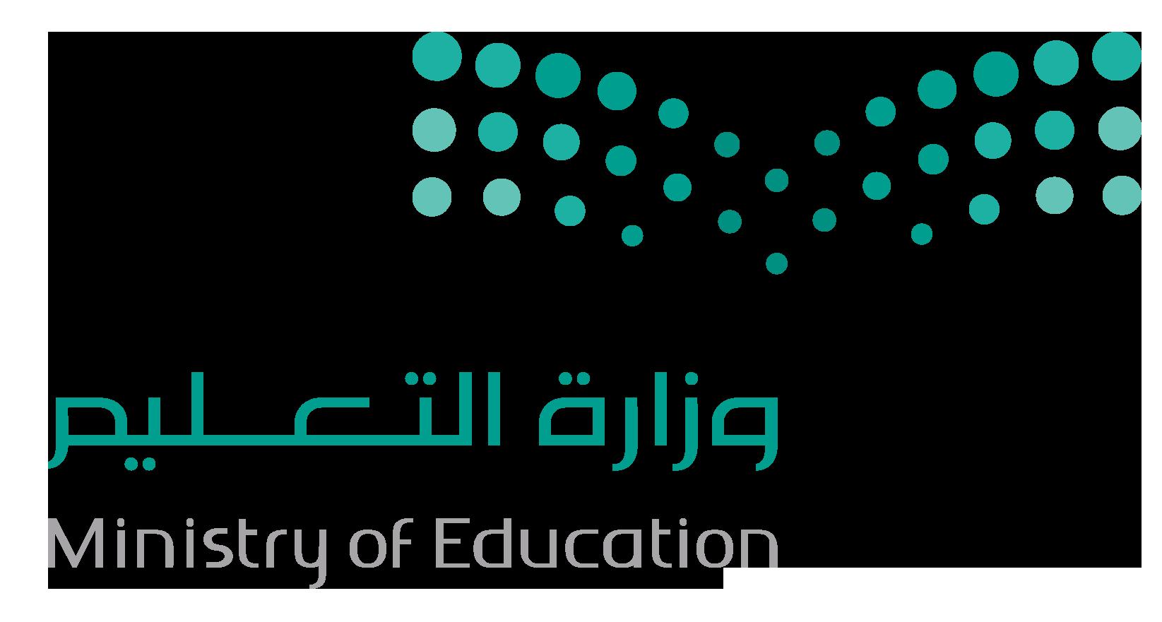 Saudi Arabian Ministry of Education logo