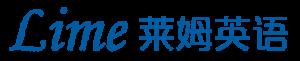 lime-English-logo